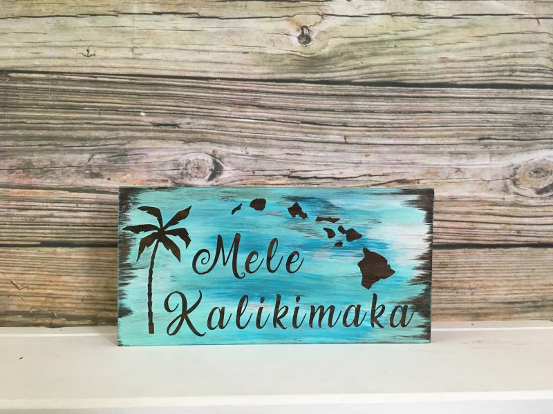 Mele Kalikimaka Hawaiian Christmas Sign | Sea 2 Land Designs