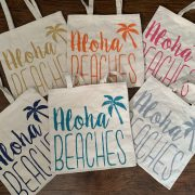 Aloha Beach Tote with color options